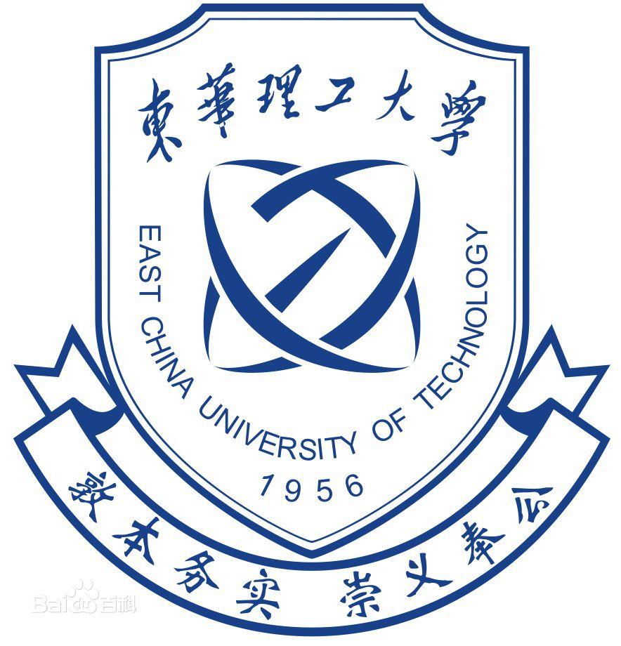热烈庆祝我院获批东华理工大学成人高考函授站